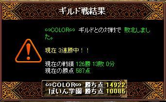 20070722023033.jpg