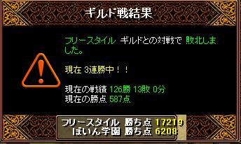 20070801022944.jpg