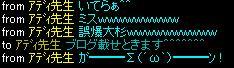 20070808112301.jpg