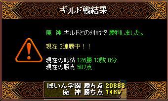 20070810115715.jpg