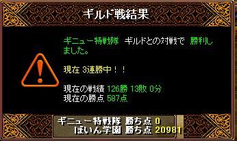 20070818093911.jpg