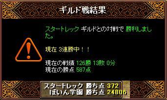 20070820094700.jpg