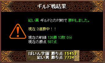 20070824115507.jpg
