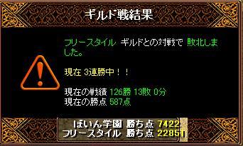 20070918014056.jpg