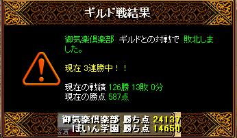 20070918014215.jpg