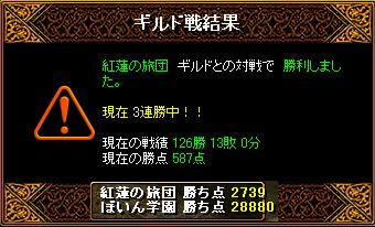 20071017114637.jpg