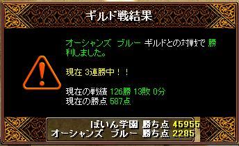 20071017114650.jpg