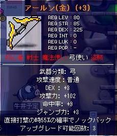 Maple1224.jpg