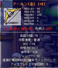 Maple1226.jpg