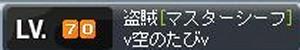 Maple1239.jpg