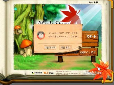 Maple1243.jpg
