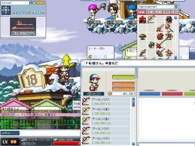 Maple1248.jpg