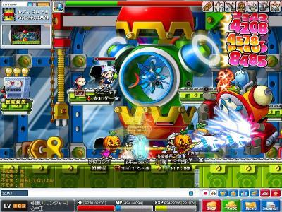 Maple1253.jpg