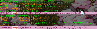 ss0222.png