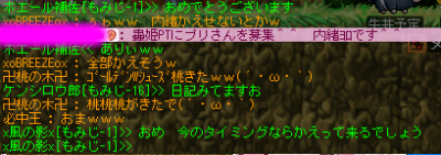 ss0230.png