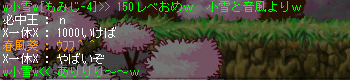 ss0233.png