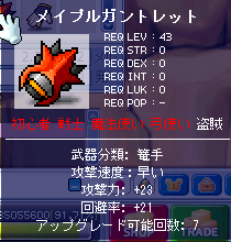 ss0255.png