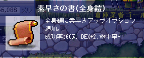 ss0256.png