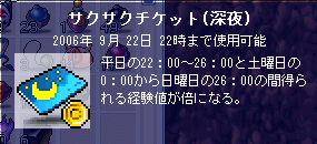 ss0276.png