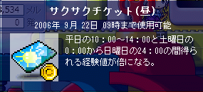 ss0277.png
