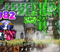 ss0289.png