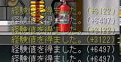 ss0419.png