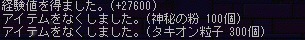ss0426.png