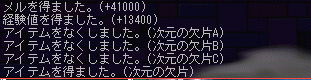 ss0430.png