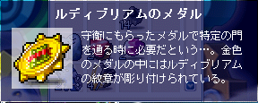 ss0431.png