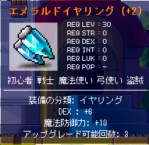 ss0481.png