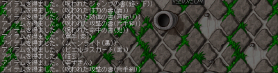ss0740.png