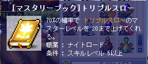 ss1021.png