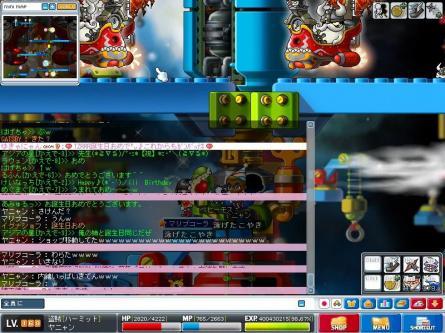 20060403.jpg