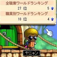 20060564.jpg