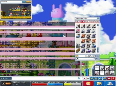 20060667.jpg