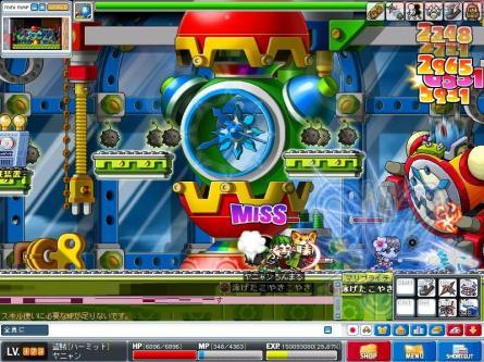 20060909.jpg