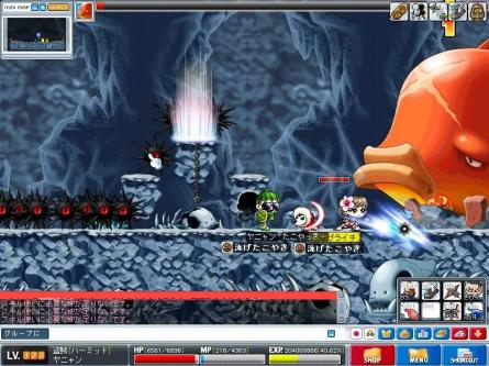 20060941.jpg