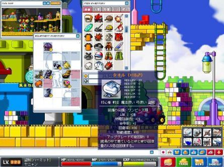 20060997.jpg