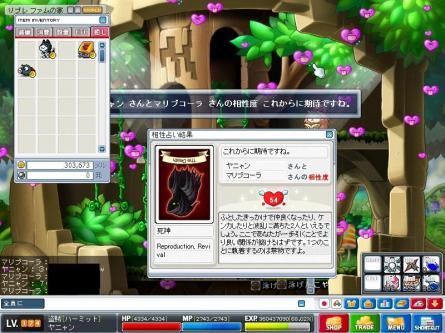 20070005.jpg