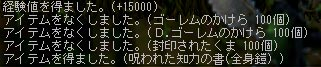 090309-3m.jpg
