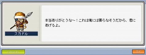 090317-1m.jpg