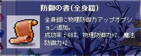 090317-3m.jpg