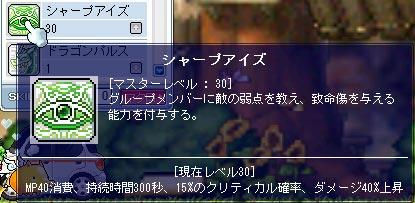 090330-2.jpg