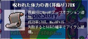 090331-6m.jpg