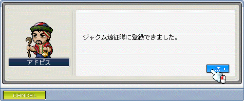 090407-1m.png