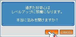 090413-1.jpg