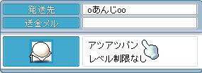 090424-4.jpg