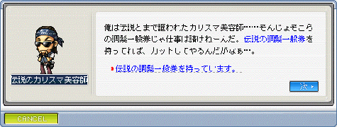 090513-6.png