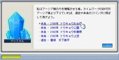 090520-6m.jpg