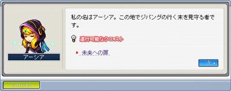 090520-asia01.jpg